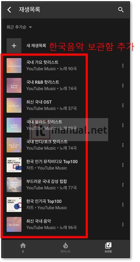 유튜브 뮤직 인도